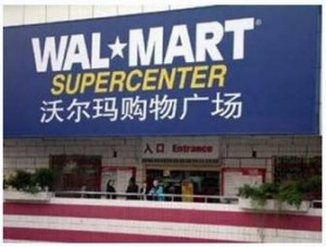 Inside a Chinese Wal-Mart